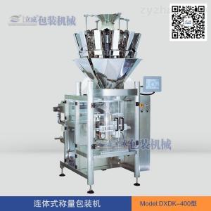 DXDZ-30B全自動中草藥包裝機中草藥包裝機/亳州中草藥包裝機/中草藥包裝機價格