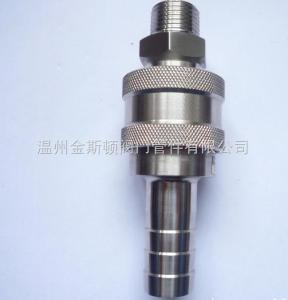 P-7卫生级管接头/软管接头/皮管接头/胶管接头