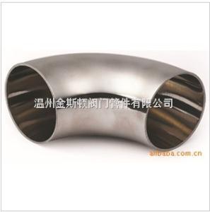 G-7卫生级不锈钢焊接弯头