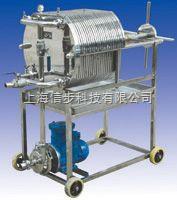 SHXB制药专用不锈钢精密过滤器