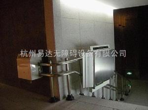 2012上海Z新無障礙升降平臺報價 無障礙升降機型號規格