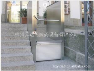 江蘇2012無障礙升降平臺報價 無障礙升降機型號規格