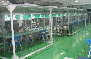 hy-2深圳潔凈棚廠家/無塵工作棚價格