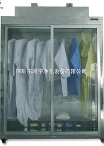 hy-3無塵衣柜價格/百級無塵衣柜