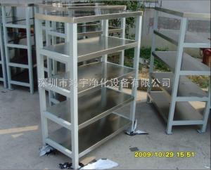 hy-4不銹鋼貨架批發/不銹鋼貨架廠家/不銹鋼貨架價格/不銹鋼貨架