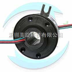 MH0124制药包装机专用滑环,包装机专业导电滑环制造商