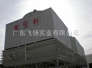 LKN-300冷卻塔-玻璃鋼材質