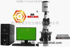 ML-500JZ牛精子分析儀