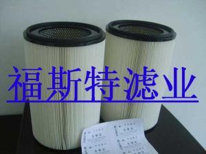 齊全除塵系列過濾器濾芯