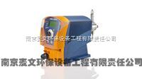 普羅名特計量泵//計量泵價格