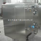 低溫油炸真空干燥機低溫油炸真空干燥機