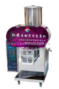 中藥煎藥機煎藥機-不銹鋼變量1+1