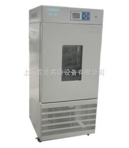LRH-150F生化培養箱