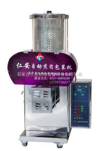 中藥煎藥機煎藥機-玻璃變量1+1