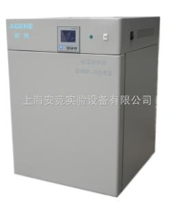 DHP-9272電熱恒溫培養箱