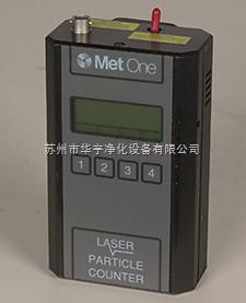 MetOne粒子計數器227A/227B,塵埃粒子計數器廠家直銷