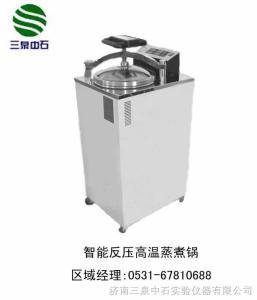 D-1 智能反压高温蒸煮锅