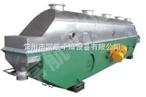 GZQ型振動流化床干燥機