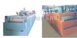 DY-1600型顏料帶式干燥機