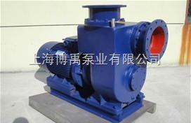 350BYXZXW1500-14-90双自吸排污泵 强自吸离心泵  污水强自吸泵泵