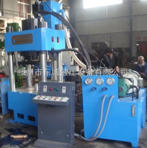 YQ32液壓機 液壓油缸 液壓泵站-專業供應商--滕州東城液壓