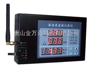 WS508WS508仓储冷库温湿度记录仪