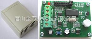 WS485WS485光照室温温湿度监测仪