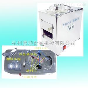 HK-168中藥切片機浙江切片機,中藥切片機,參茸切片機