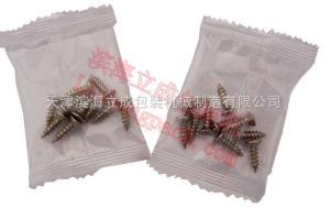 DXDZ-30A小五金件包裝機|密封件包裝機|天津全自動包裝機