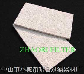 水族用吸氨纖維棉
