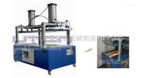 YS-700/2衣服壓縮包裝機YS-700/2
