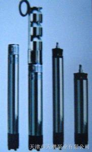 350QJ不銹鋼潛水泵