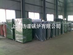 上海3-720kw电蒸汽锅炉