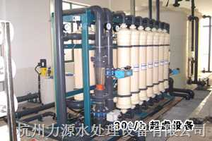 超濾凈水器