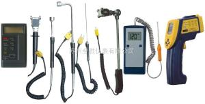 95-A溫度測試儀