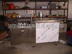 HSXP型7--50ml西林瓶口服液瓶全自动超声波洗瓶机