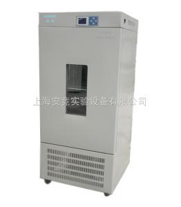 LRH-70CL低溫生化培養箱