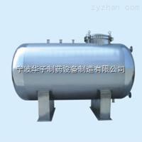 注射用水(純化水)貯罐/臥式貯罐/不銹鋼貯罐