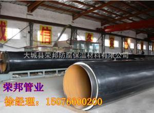 優質聚氨酯采暖管道·耐老化無縫管廠家·聚乙烯保溫管型號