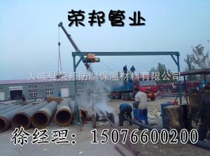 耐高溫水防腐空調直埋管,預制直埋天然氣管道