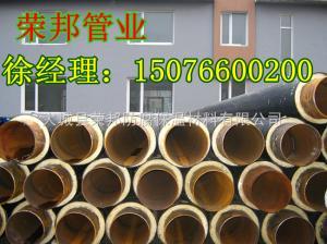 耐高温蒸汽保暖钢管//热水发泡保温钢管//泡沫保温无缝钢管