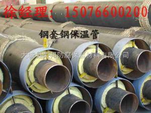 泡沫塑料管中管直埋管厂家。加工聚氨酯热水钢管