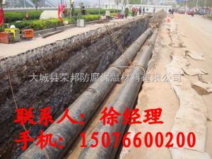 耐老化聚氨酯保溫管熱力保溫材料生產條件