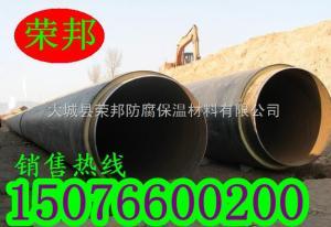 高温冷水地埋保温泡沫钢管价格表·温泉地埋式无缝钢管Z新信息