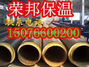眉山防腐保溫泡沫型保溫管·150供熱鋼管價格