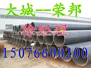 安裝DN219管一米多少錢 耐老化高溫直埋管