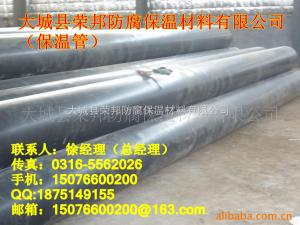 防水防腐聚氨酯保溫管 輸油聚氨酯保溫管【定做各種型號】