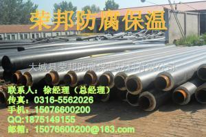 地埋预制塑套钢热力管生产价格/防水一体管
