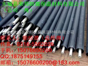 蒸汽聚氨酯鋼管特點·北京聚氨酯空調直埋鋼管Z新價格信息