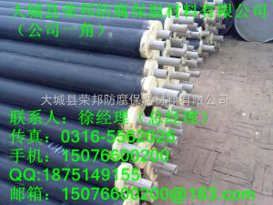 暖氣供水直埋空調管價格 保冷直埋復合鋼管工程